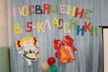 Песни переделки ко дню учителя детские скачать